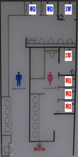 名古屋2f