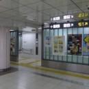 名古屋市の地下鉄東山線22駅の全トイレを調査したよ