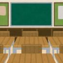 過敏性腸症候群ガス型で学校が辛い人へ2つのアドバイス