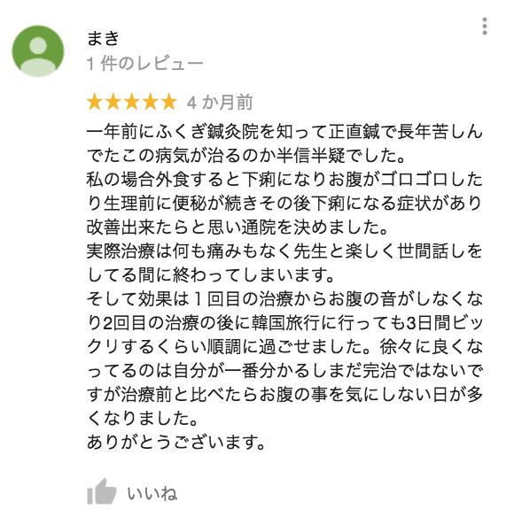 スクリーンショット 2019-04-20 1.20.33