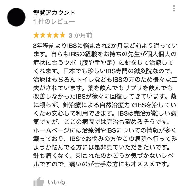 スクリーンショット 2019-04-20 1.20.24